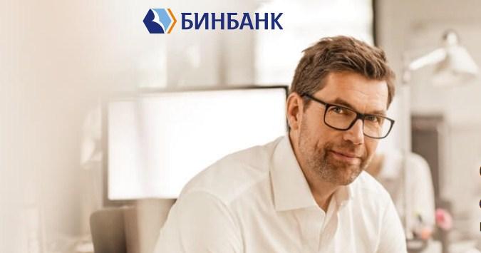 Бинбанк РКО тарифы для ИП и Юр. лиц
